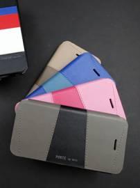 Phu kien iPhone - Bao da iPhone 5 mở ngang Uniq Porte chính hãng