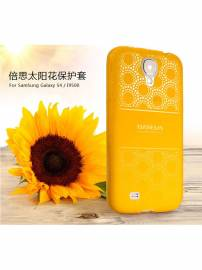Phu kien iPhone - Ốp lưng silicon Samsung Galaxy S4 Baseus Sunflower Case