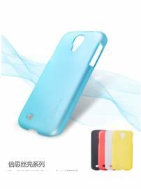 Phu kien iPhone - Ốp lưng samsung Galaxy S4 i9500 Baseus skiller case