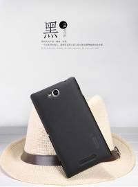 Phu kien iPhone - Ốp lưng Sony Xperia C S39H Nillkin